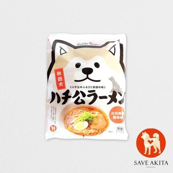 ハチ公ラーメン(比内地鶏醤油味)6個セット 秋田犬 ペットグッズ 可愛い 犬 【OFA】|akitagokoro|03