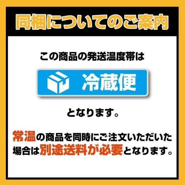 お中元 横手版 納豆汁福袋 秋田 んめ救 名産 特産 復興 応援 送料無料|akitagourmetmenke|10