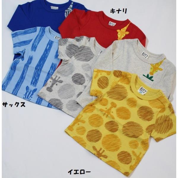2柄2PTシャツの画像1