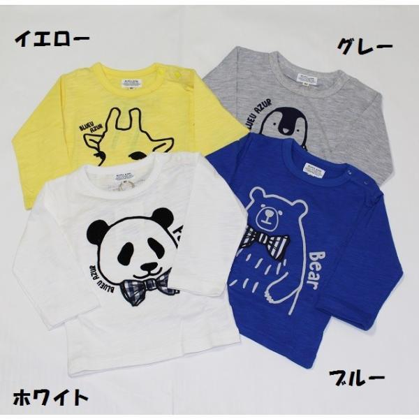 アニマル柄Tシャツの画像1