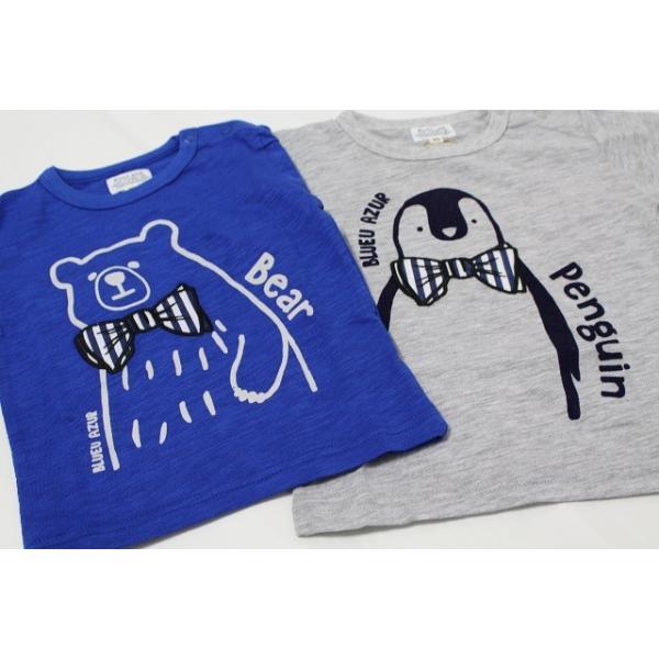 アニマル柄Tシャツの画像4