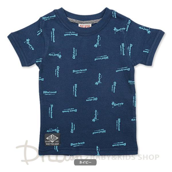 ロゴ総柄 半袖Tシャツの画像1