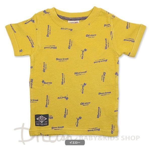 ロゴ総柄 半袖Tシャツの画像2