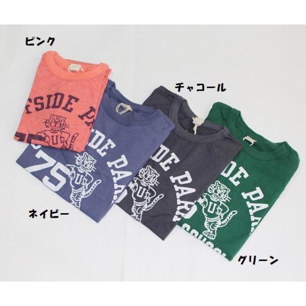 c2fae3901bfda 子供服 男の子 女の子 75長袖Tシャツ オフィシャルチーム OFFICIAL TEAM 90cm 100cm 110cm 120cm