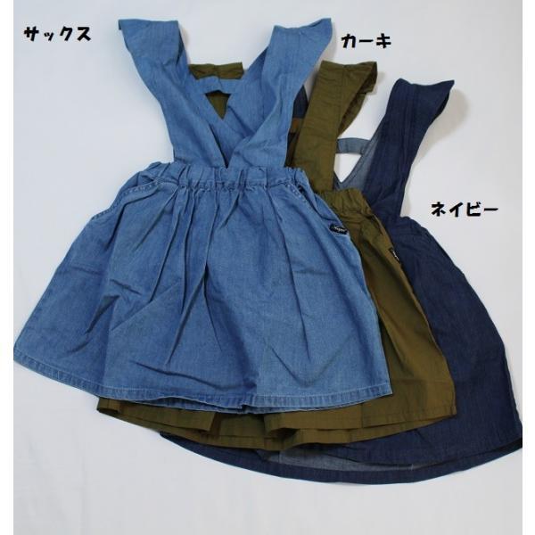 ジャンパースカート2WAY子供服女の子Seraph100cm70%OFFメール便OKFS95