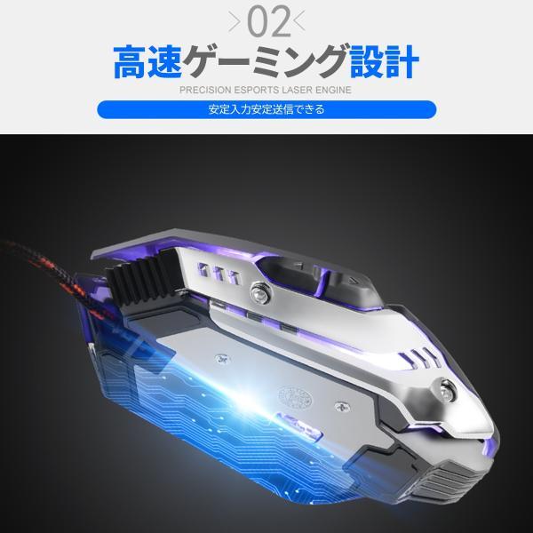 ゲーミング マウス レーザー 有線 静音 パソコン 光学式 led 薄型 ゲーミング led搭載 充電 軽量 マクロ設定 USB 高精度 dpi 4dpi 4種 PS4 送料無料 akitou-net 11