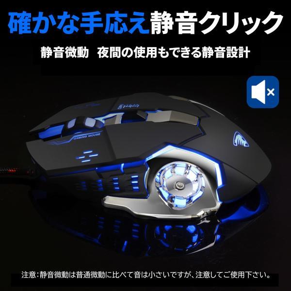 ゲーミング マウス レーザー 有線 静音 パソコン 光学式 led 薄型 ゲーミング led搭載 充電 軽量 マクロ設定 USB 高精度 dpi 4dpi 4種 PS4 送料無料 akitou-net 12