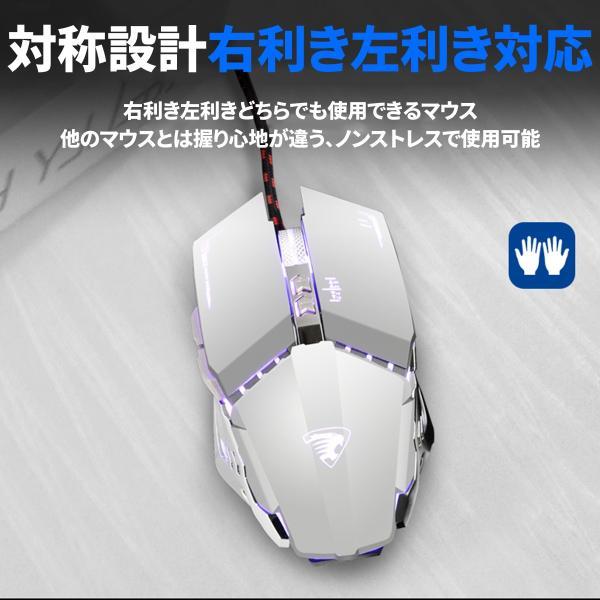 ゲーミング マウス レーザー 有線 静音 パソコン 光学式 led 薄型 ゲーミング led搭載 充電 軽量 マクロ設定 USB 高精度 dpi 4dpi 4種 PS4 送料無料 akitou-net 13