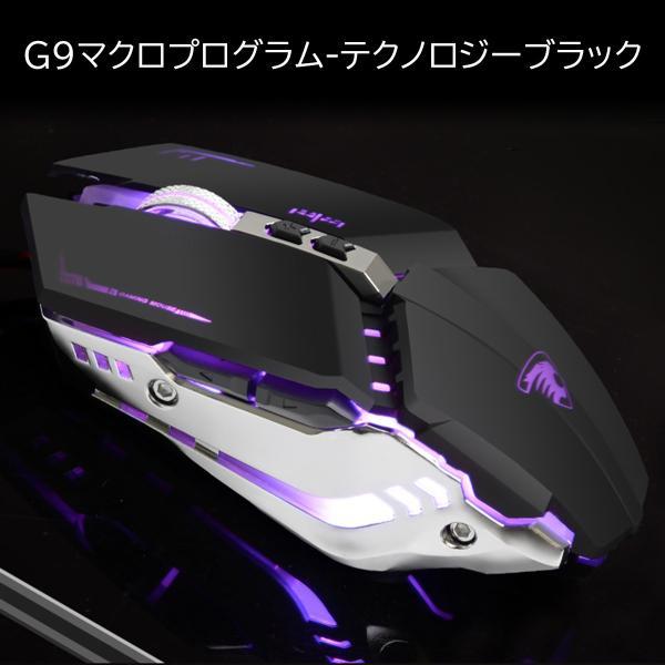 ゲーミング マウス レーザー 有線 静音 パソコン 光学式 led 薄型 ゲーミング led搭載 充電 軽量 マクロ設定 USB 高精度 dpi 4dpi 4種 PS4 送料無料 akitou-net 14