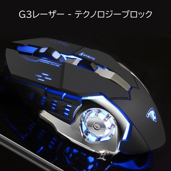 ゲーミング マウス レーザー 有線 静音 パソコン 光学式 led 薄型 ゲーミング led搭載 充電 軽量 マクロ設定 USB 高精度 dpi 4dpi 4種 PS4 送料無料 akitou-net 16
