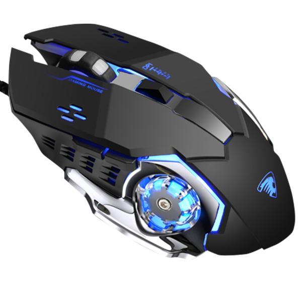 ゲーミング マウス レーザー 有線 静音 パソコン 光学式 led 薄型 ゲーミング led搭載 充電 軽量 マクロ設定 USB 高精度 dpi 4dpi 4種 PS4 送料無料 akitou-net 18