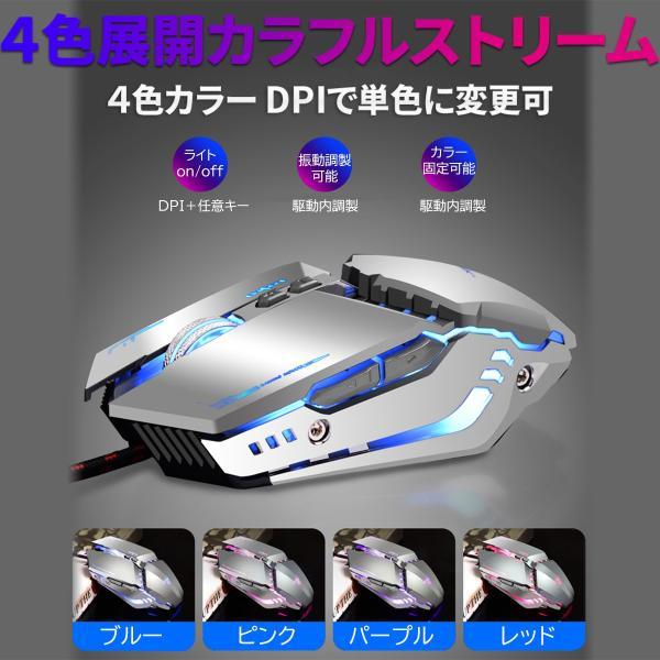 ゲーミング マウス レーザー 有線 静音 パソコン 光学式 led 薄型 ゲーミング led搭載 充電 軽量 マクロ設定 USB 高精度 dpi 4dpi 4種 PS4 送料無料 akitou-net 07
