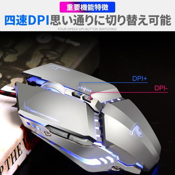 ゲーミング マウス レーザー 有線 静音 パソコン 光学式 led 薄型 ゲーミング led搭載 充電 軽量 マクロ設定 USB 高精度 dpi 4dpi 4種 PS4 送料無料 akitou-net 09