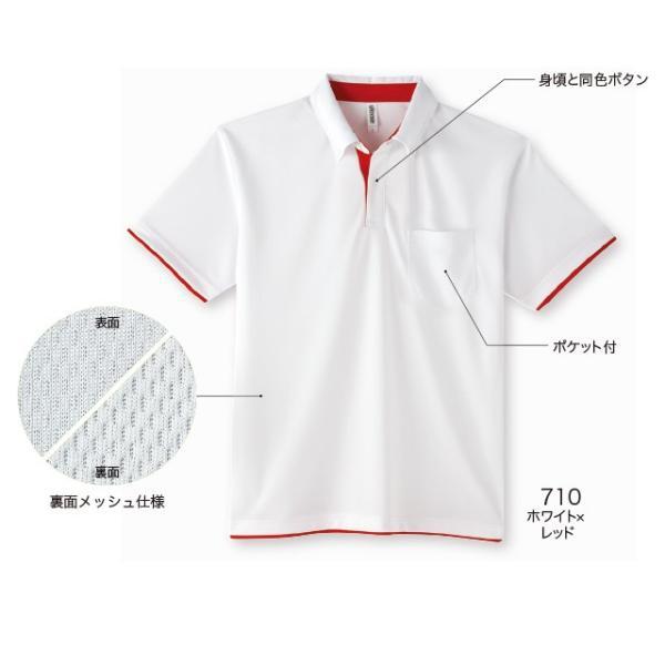 4.4オンス ドライレイヤード ボタンダウンポロシャツ #00315-AYB SS,S,M,L,LL メンズ|akorei|02