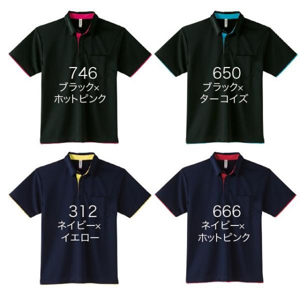 4.4オンス ドライレイヤード ボタンダウンポロシャツ #00315-AYB SS,S,M,L,LL メンズ|akorei|04
