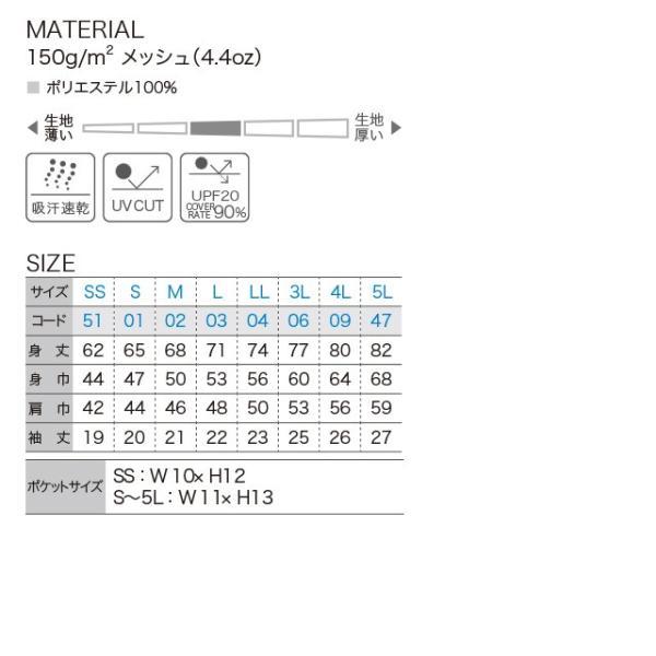 4.4オンス ドライレイヤード ボタンダウンポロシャツ #00315-AYB SS,S,M,L,LL メンズ|akorei|05