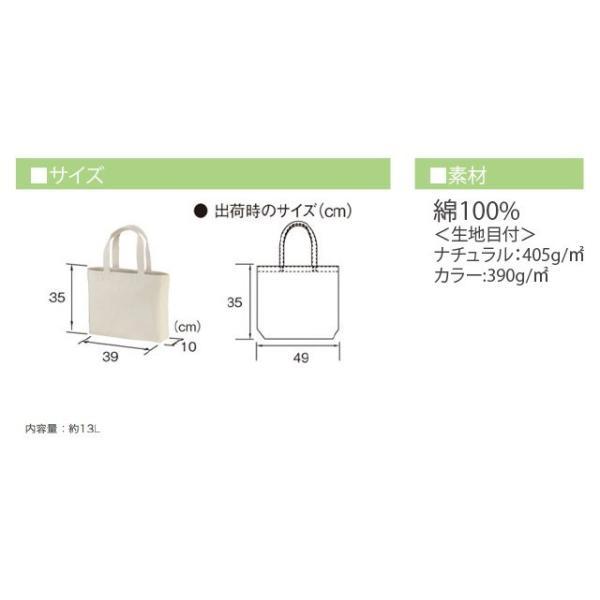 ヘヴィーキャンバス トートバッグ(大)#1518-01 迷彩|akorei|03