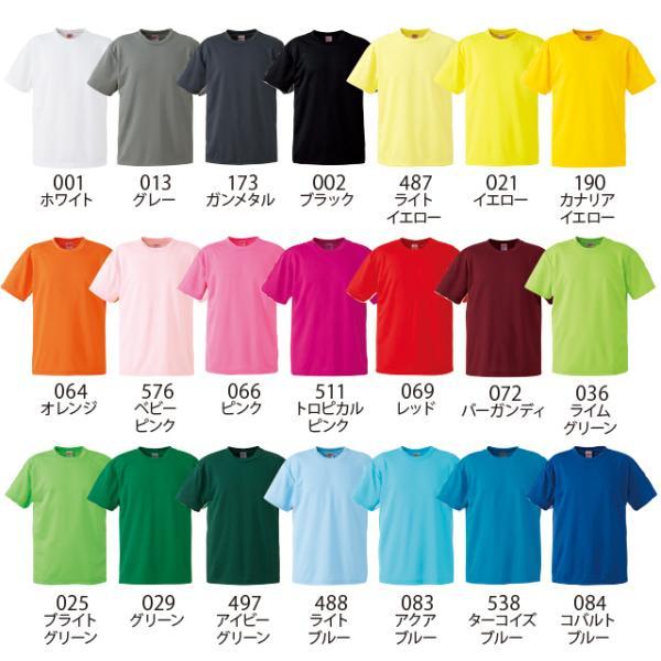 4.1オンス ドライ Tシャツ(S〜XL)#5900-01 ユナイテッドアスレ UNITED ATHLE メンズ 吸汗速乾|akorei|04