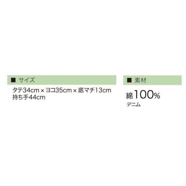 ウォッシュデニムトート(M) TRUSS#YDM-653|akorei|03