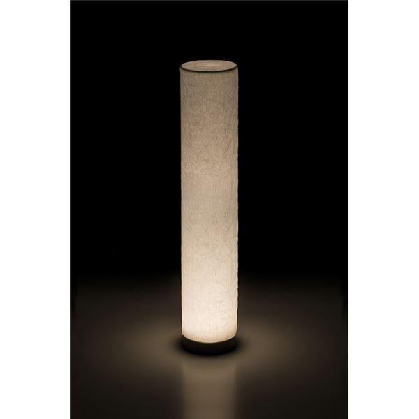 LEDコードレス 和室 モダン照明 BL550スタンドライト揉み紙 〔日本製〕