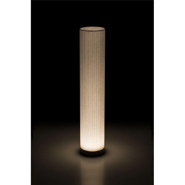 LEDコードレス 和室 モダン照明 BL550スタンドライト糸入り和紙 〔日本製〕