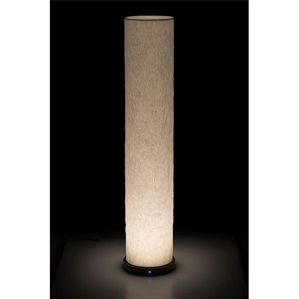 LED 和室 モダン照明 LF800-acスタンドライト揉み紙 〔日本製〕
