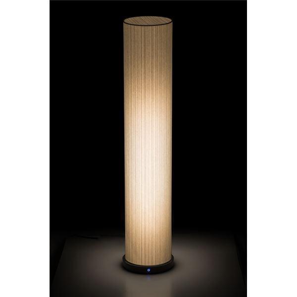 LED 和室 モダン照明 LF800-acスタンドライト糸入り和紙 〔日本製〕