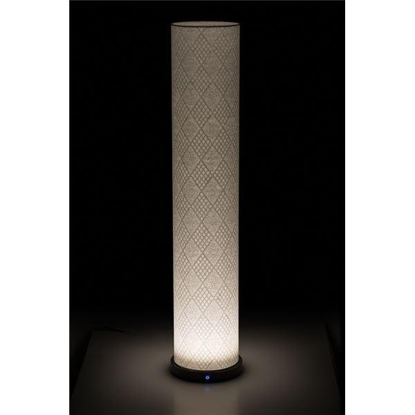 LED 和室 モダン照明 LF800-acスタンドライト手漉き和紙市松 〔日本製〕