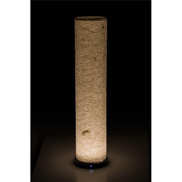 LED 和室 モダン照明 LF750-acスタンドライト青海波立体 〔日本製〕