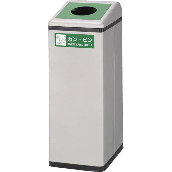 商店 ☆新作入荷☆新品 ダストボックス DB24B ゴミ箱