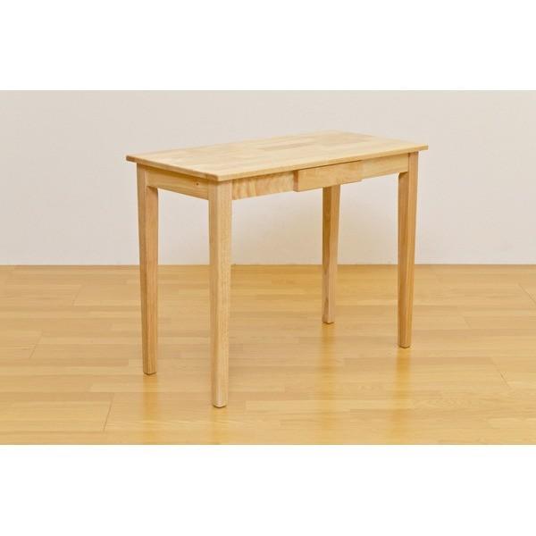 木製テーブル 長方形 90cm×45cm 引出し1杯付き 最新アイテム ※アウトレット品 ナチュラル 木目調 天然木 作業台 木製 リビング ダイニング