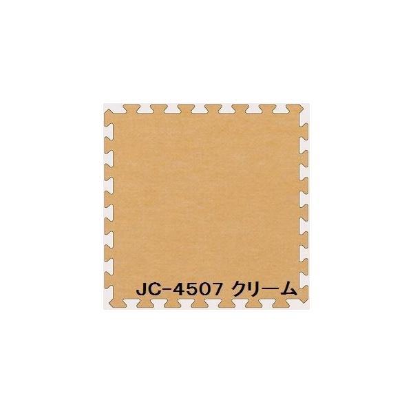 <title>ジョイントカーペット JC45 16枚セット 色 クリーム サイズ 厚10mm×タテ450mm×ヨコ450mm 枚 16枚セット寸法 全商品オープニング価格 1800mm×1800mm 洗える 日本製 ...</title>