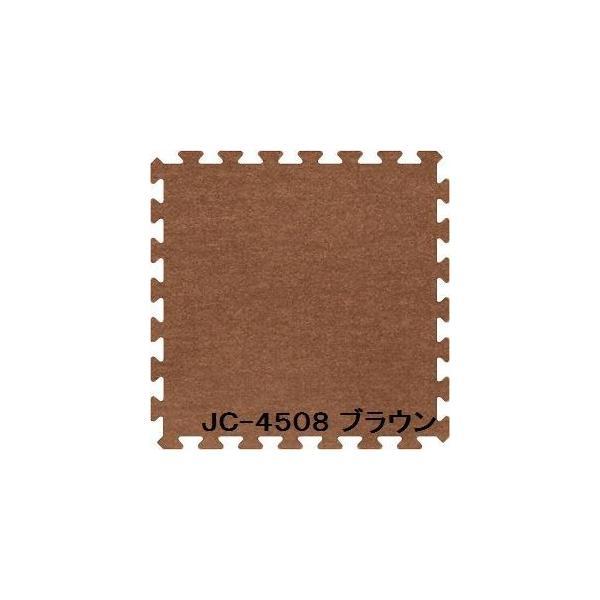 ジョイントカーペット JC45 おすすめ 16枚セット 色 日本正規代理店品 ブラウン サイズ 厚10mm×タテ450mm×ヨコ450mm ... 1800mm×1800mm 洗える 日本製 16枚セット寸法 枚