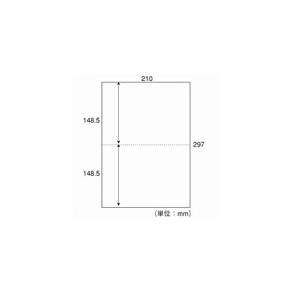 日本紙通商 カット紙 A42 信頼 2分割無穴 プリンター メーカー直売 A4 500枚×5冊