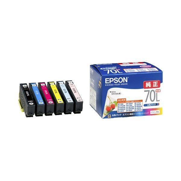 エプソン EPSON 通販 インクカートリッジ 正規品スーパーSALE×店内全品キャンペーン 増量6色パック IC6CL70L 用 ×3 1箱 6個:各色1個