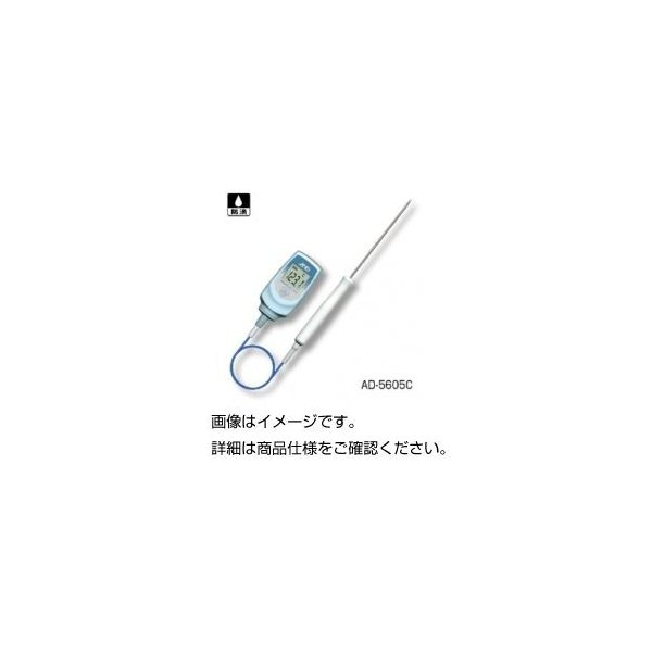 <title>デジタル温度計 AD5605C 即納 ×3 計測器</title>