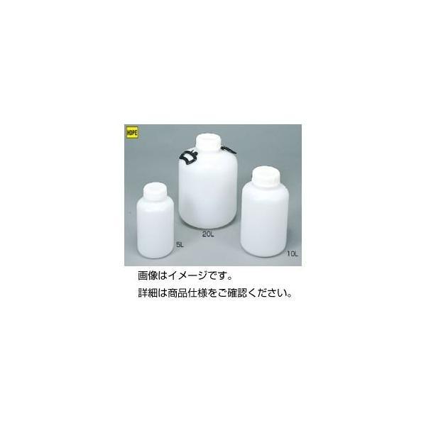 ポリ広口中型瓶 激安格安割引情報満載 PM20W 20L ×3 お歳暮