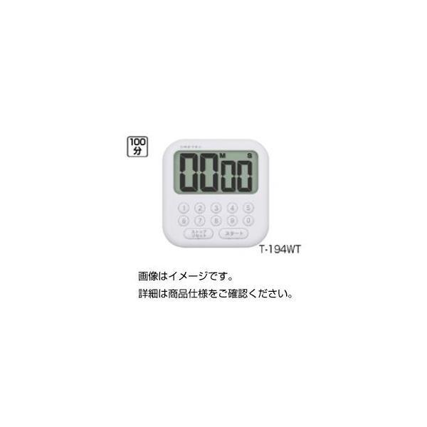 ◇限定Special Price 大画面タイマー お得セット T194WT ×10 計測器