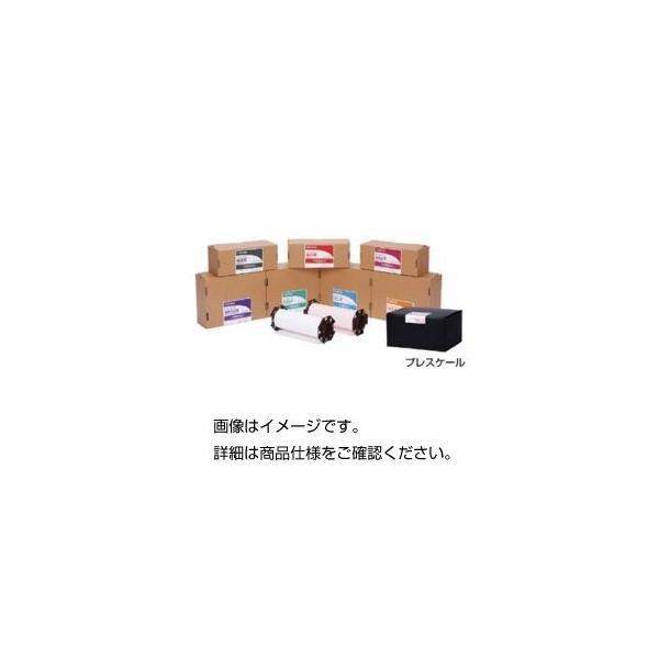 送料無料激安祭 プレスケール MS中圧用 計測器 正規販売店