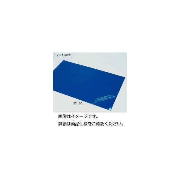 <title>制電粘着マット ST100 30枚×2マット オリジナル ×3 クリーン設備</title>