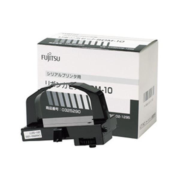 大注目 まとめ売り×5 純正品 FUJITSU 富士通 インクカートリッジ ×5 SDM10 リボンカセット トナーカートリッジ 迅速な対応で商品をお届け致します