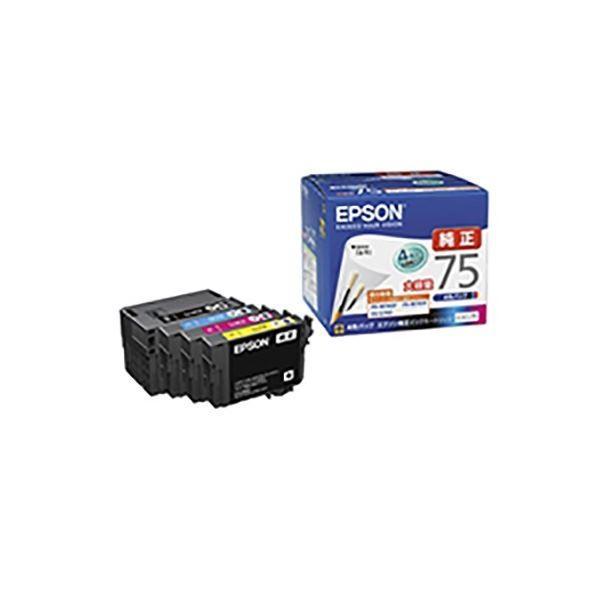 至高 祝開店大放出セール開催中 純正品 EPSON エプソン インクカートリッジ 4色パック IC4CL75 大容量インク 用