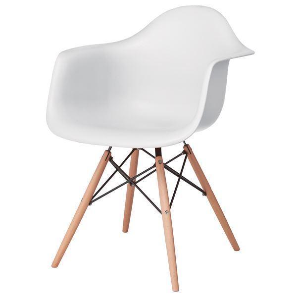 2脚セット 東谷 アームチェア 組立 椅子 正規店 CL799WH ホワイト 価格