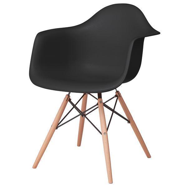 2脚セット 東谷 アームチェア 組立 NEW売り切れる前に☆ ブラック 日本製 椅子 CL799BK
