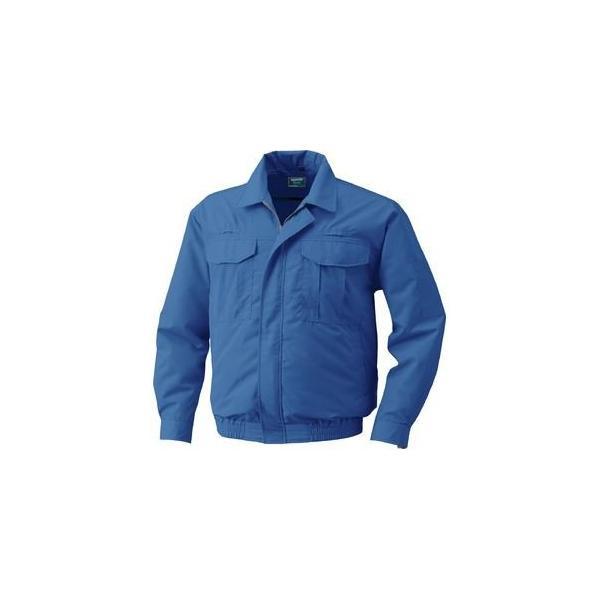 綿薄手フルハーネス仕様 空調服 作業着 ファンカラー:グレー 毎日がバーゲンセール カラー:ダークブルー KU9055F LIPRO2 特価 4L リチウムバッテリー