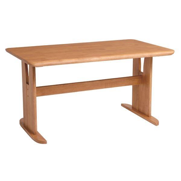 ダイニングテーブル 2本脚テーブル 長方形 幅135cm ブラッシング加工 豪華な 天然木 ナチュラル 木製 期間限定特別価格