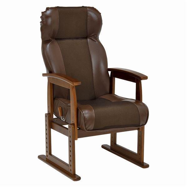 <title>メーカー直売 高座椅子 リクライニングチェア 肘付き 張地:合成皮革 合皮 手元レバー式 ブラウン 座椅子</title>