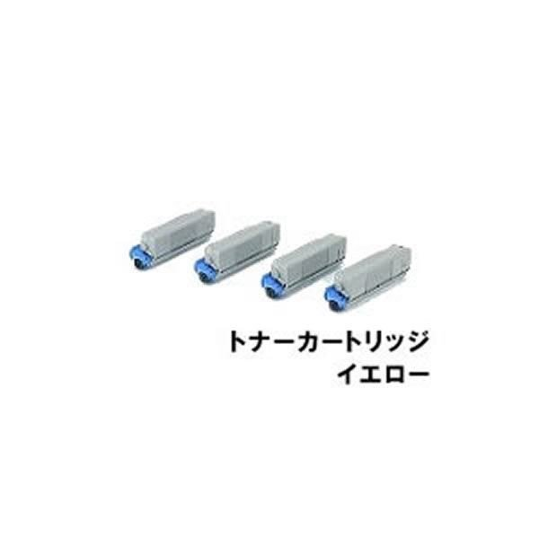 <title>まとめ売り×3 純正品 FUJITSU 富士通 インクカートリッジ 売店 トナーカートリッジ CL114A Y イエロー</title>