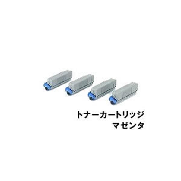<title>まとめ売り×3 純正品 FUJITSU 富士通 インクカートリッジ トナーカートリッジ CL114A M 品質保証 マゼンタ</title>