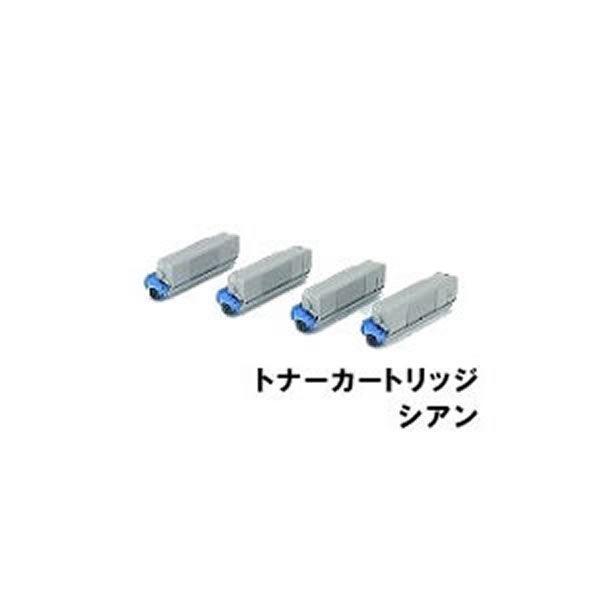 まとめ売り×3 純正品 NEW ARRIVAL FUJITSU 日本未発売 富士通 インクカートリッジ シアン CL114A C トナーカートリッジ